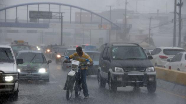 Resultado de imagen para Vaguada provocará lluvias dispersas
