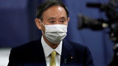 Japón endurece medidas